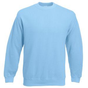 Fruit of the Loom SS200 - Classic 80/20 set-in sweatshirt