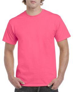 Gildan GN180 - Heavy Cotton Adult T-Shirt