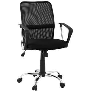 Atelier Mundo HARVARD - Chaise de bureau