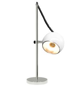 Atelier Mundo MOON - Table Lamp