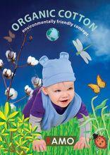 Ramo B141AP - Organic Kids Bib