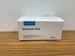 Ramo MASKS.TGA - TGA Certified Single Use Mask. 50 pack.