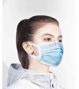 RIMECK R97 - Face Mask