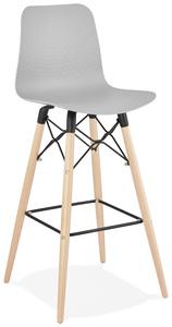 Atelier Mundo DETROIT - Design Barstool