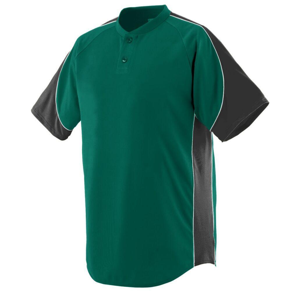 Augusta Sportswear 1530 - Blast Jersey
