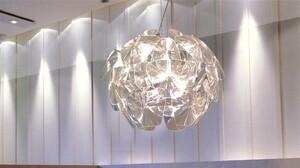 SDM - BOREAL lamp