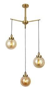 SDM - URSAE Lamp
